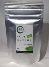 Cook-Matcha-orgánico-30gramos